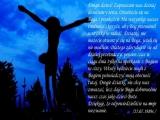 Przekażcie Mu wszystkie wasze trudności i krzyże