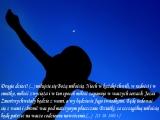 Jezus Zmartwychwstały będzie z wami, a wy będziecie Jego świadkami