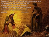 Drogie dzieci! Również dziś błogosławię was wszystkich z moim Synem Jezusem na ręku...