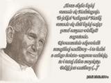 Fragment listu Ojca świętego Jana Pawła II do Państwa Skwarnickich